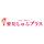【豊田市】簡単パック詰め作業◇パート・アルバイト◇高時給1450円◇週3~◇時短4時間◇未経験者OK◇主婦学生シニア歓迎◇ty-SI-PA-arg0330 イメージ